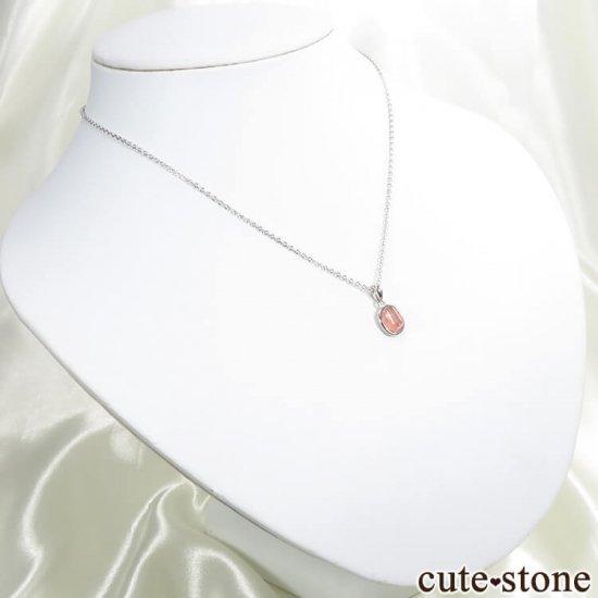 カザフスタン産ストロベリークォーツのペンダントトップ No.5の写真4 cute stone