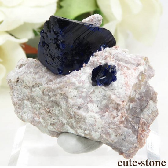 メキシコ Milpillas Mine産アズライトの母岩付き結晶(原石) 10.2g