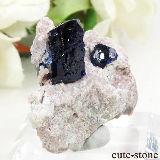 メキシコ Milpillas Mine産アズライトの母岩付き結晶(原石) 10.2gの写真0 cute stone