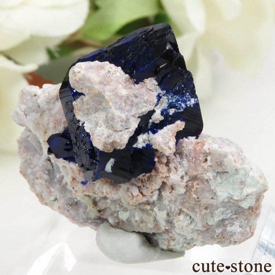 メキシコ Milpillas Mine産アズライトの母岩付き結晶(原石) 10.2gの写真1 cute stone