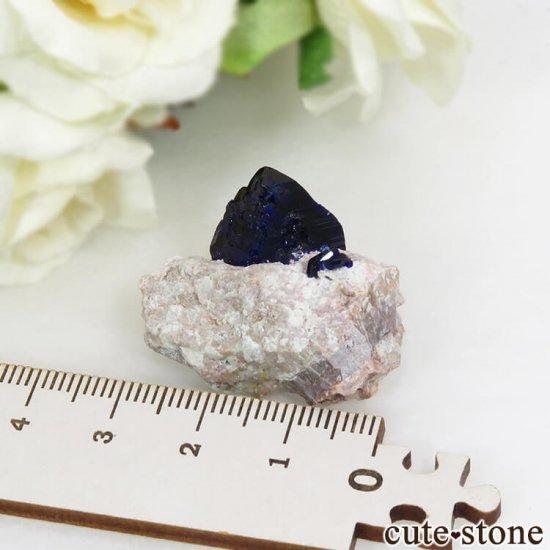 メキシコ Milpillas Mine産アズライトの母岩付き結晶(原石) 10.2gの写真4 cute stone