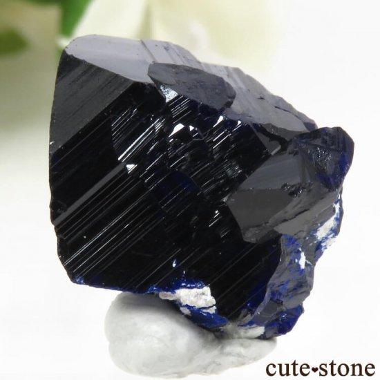 メキシコ Milpillas Mine産アズライトの結晶(原石) 5.4g