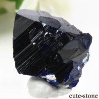 メキシコ Milpillas Mine産アズライトの結晶(原石) 5.4gの画像
