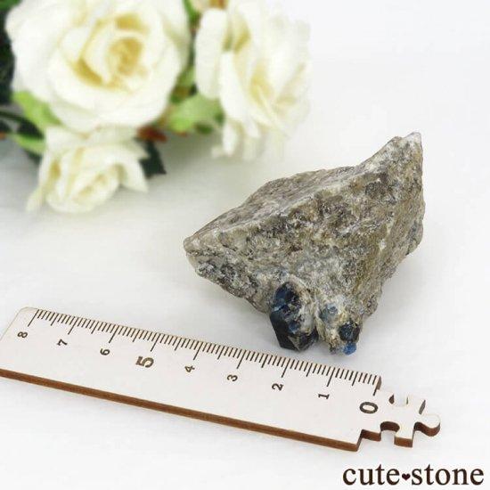 アフガナイトの母岩付き原石 83.4gの写真7 cute stone