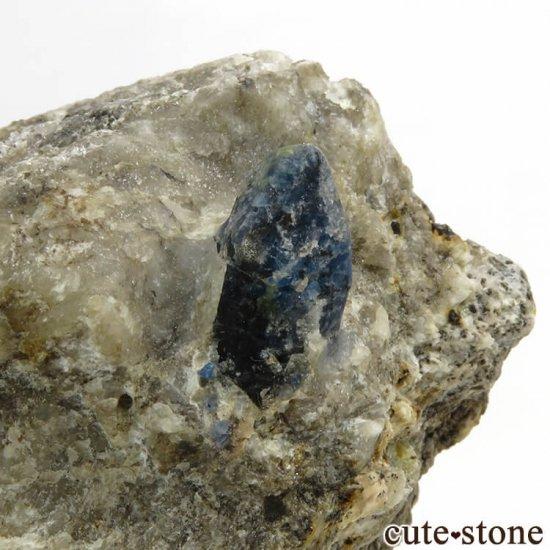 アフガナイトの母岩付き原石 129.4gの写真3 cute stone