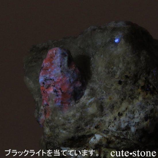 蛍光するアフガナイトの結晶