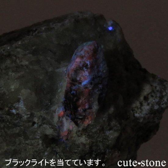 アフガナイトの母岩付き原石 129.4gの写真5 cute stone