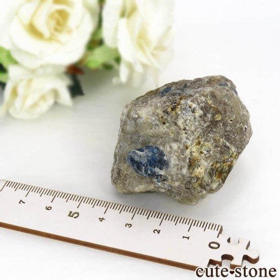 アフガナイトの母岩付き原石 129.4gの写真7 cute stone