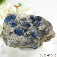 アフガナイトの母岩付き原石 61.5gの画像