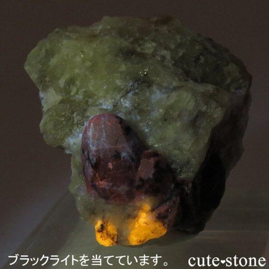 アフガナイトの母岩付き原石 22.8gの写真3 cute stone
