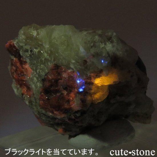 アフガナイトの母岩付き原石 22.8gの写真4 cute stone