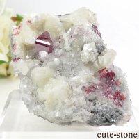 貴州省 Yunchangping Mine産 辰砂(シンシャ)シナバーの母岩付き原石 137gの画像