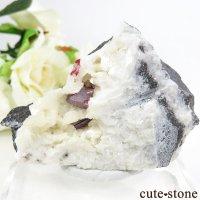 貴州省 Yunchangping Mine産 辰砂(シンシャ)シナバーの母岩付き原石 82gの画像