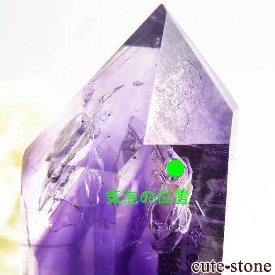 ナミビア ブランドバーグ産 水入りアメジストの結晶(原石) 15.6gの写真4 cute stone