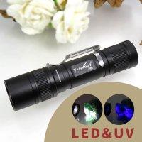 【2つのライトが切替可!】 可視光が少ないUV&LEDブラックライト(UV365nm 3W)の画像