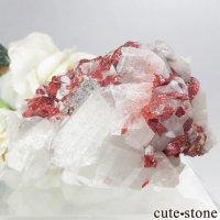広西チワン族自治区産 リアルガー&カルサイトの結晶(原石) 73.2gの画像