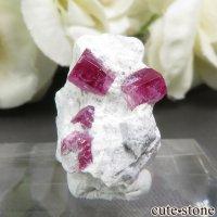 アメリカ ユタ州産 レッドベリルの母岩付き結晶 5.5ctの画像