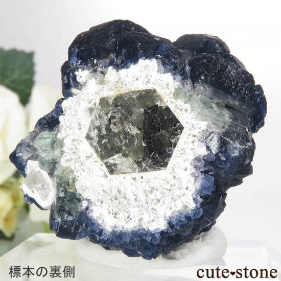 中国 内モンゴル産 Huanggang産 ディープブルーフローライト&クォーツの原石 75gの写真5 cute stone