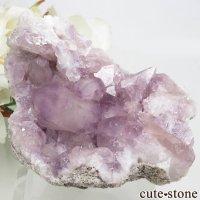 アルゼンチン産 ピンクアメジストの原石(クラスター)48.2gの画像
