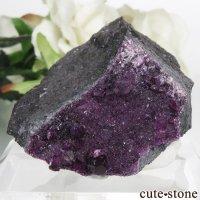 カメレライトの母岩付き結晶(原石)83gの画像
