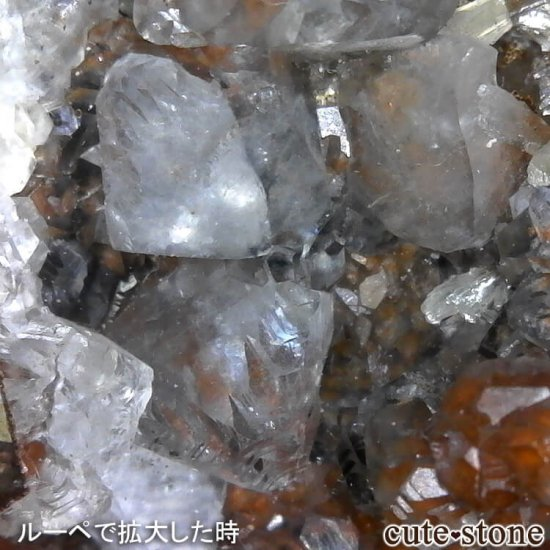 ナミビア Tsumeb産 ミメタイト&スミソナイト&カルサイト 22.9gの写真5 cute stone