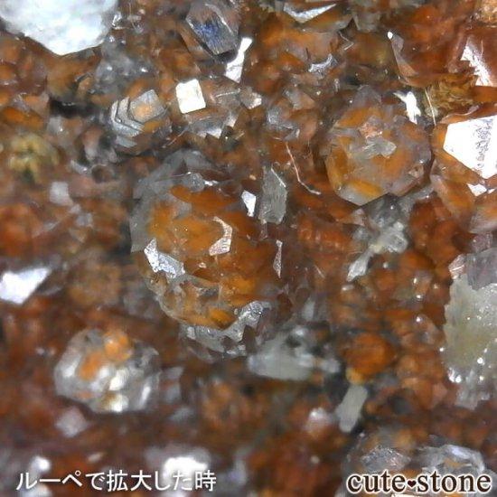 ナミビア Tsumeb産 ミメタイト&スミソナイト&カルサイト 22.9gの写真6 cute stone