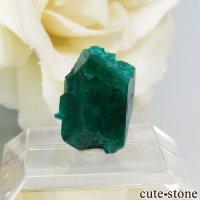 カザフスタン産のダイオプテーズの結晶(原石)0.7gの画像