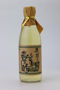 純米酢 壺の酢