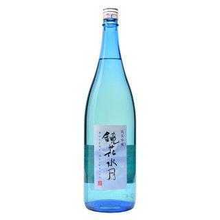 鏡花水月 純米吟醸 1800ml
