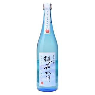 鏡花水月 純米吟醸 720ml