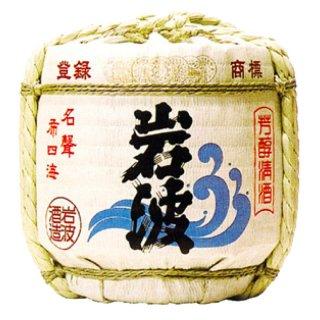 岩波 上撰 本醸造 化粧樽 1800ml