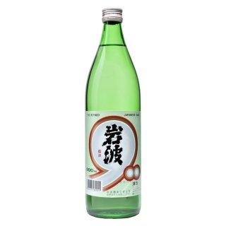 岩波 佳撰 普通酒 900ml