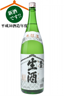 岩波 本醸造 生原酒 1800ml