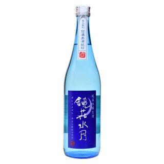 鏡花水月 純米吟醸 生酒 720ml