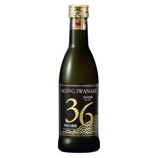 粕取り焼酎 鏡花水月 43度 (桐箱入) 720ml