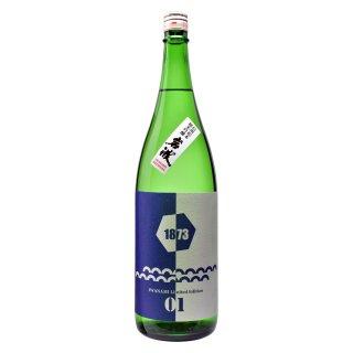 1873-01 (イワナミ・ゼロワン) 純米吟醸 生酒 1800ml