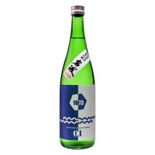 1873 01 純米吟醸生酒  しぼりたて 720ml