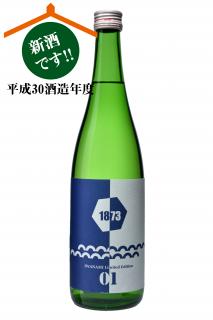 1873-01 純米吟醸 生酒 720ml