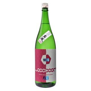 1873-03 純米吟醸 原酒 1800ml