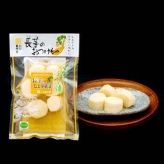 長芋しょうゆ味