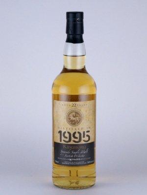 キングスバリー ゴールド グレンキース 22年 1995 50.0度