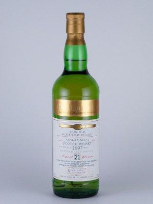 ハンターレイン OMC オーヘントッシャン 21年 1997 50度