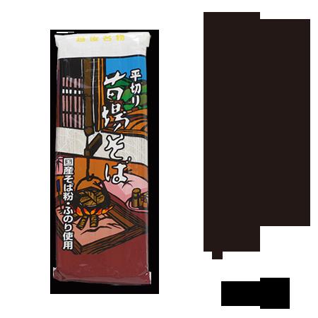 苗場そば(平切り) 20把(ダンボール箱入)