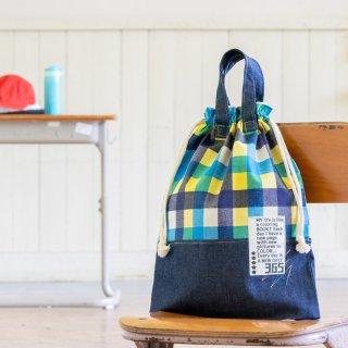 カラフルチェックの着替え袋(体操着袋) BLUE