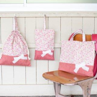 花柄&リボンの通園・通学3点セット ピンク