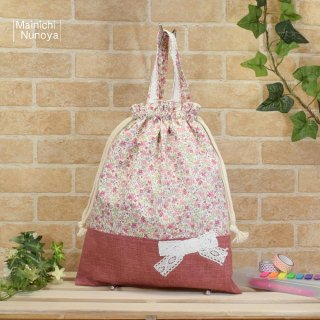 花柄&リボンの着替え袋(体操着袋) ピンク