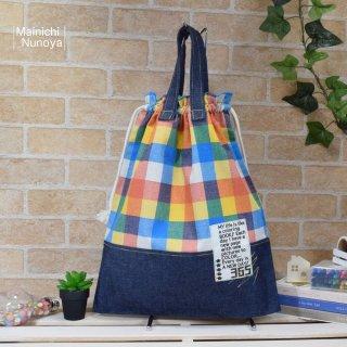 カラフルチェックの着替え袋(体操着袋) ORANGE