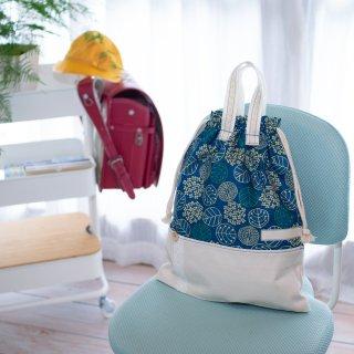 北欧ナチュラル(紫陽花柄)の着替え袋