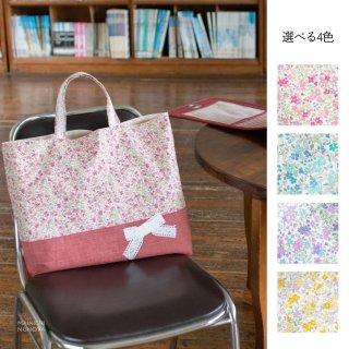 花柄&リボンのレッスンバッグ(通園袋)大サイズ