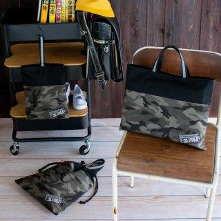 【リフレクター付き】迷彩柄(カモフラ)の3点セット:ブラック